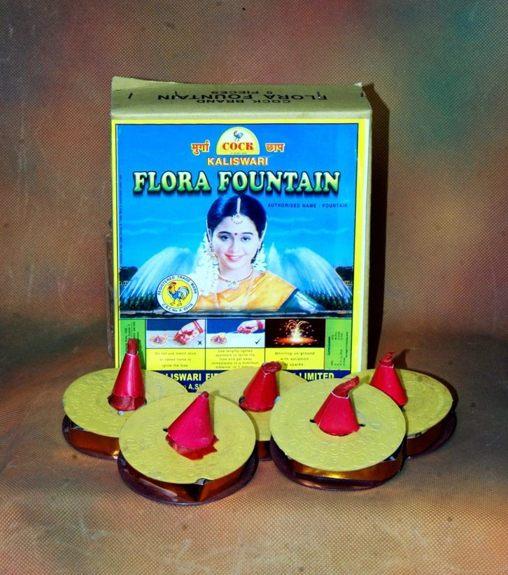 GC Fancy Chakkar Flora Fountain