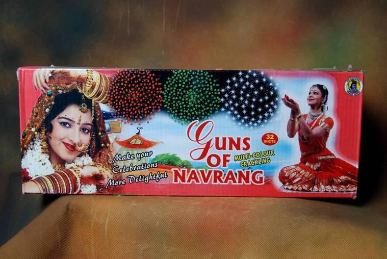 FSHOT 32 Guns Of Navrang Krishna