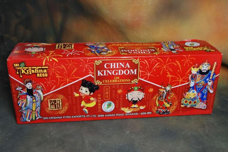 FSHOT 120 China Kingdom Krishna