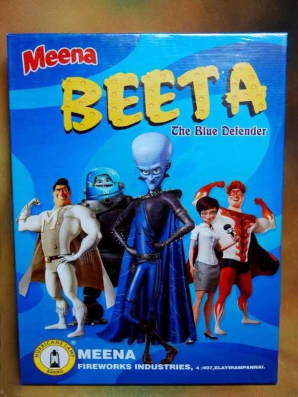 Gift Beeta Meena