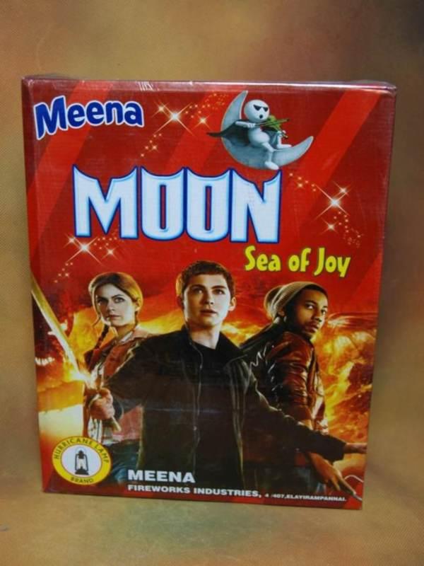Gift Moon Meena