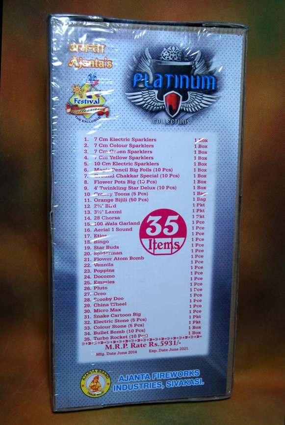Gift Platinum Ajanta