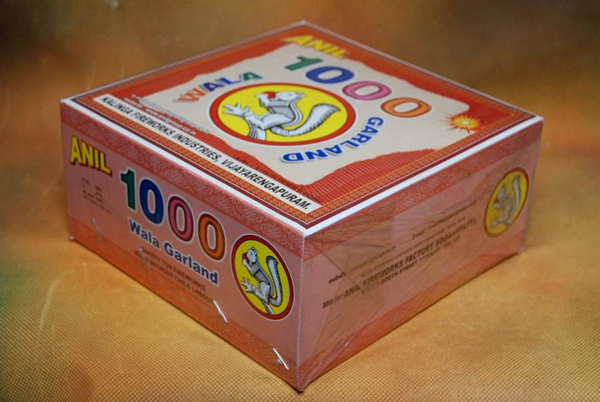 Garland 1000 wala Anil