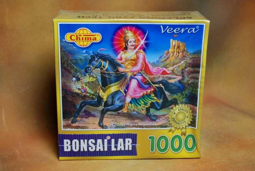Garland 1000 Wala Chima