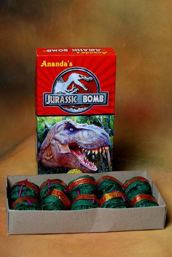 Atom Jurassic Ajanta