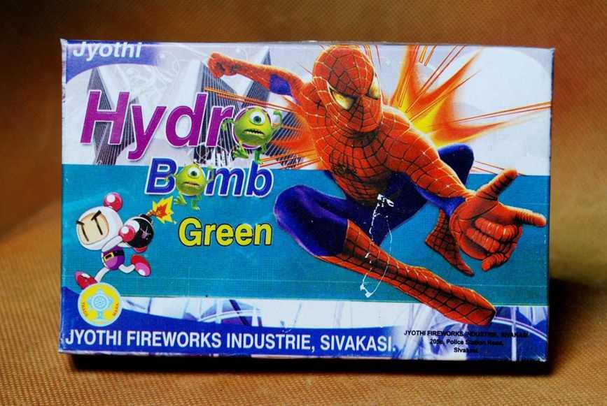 Atom Hydrogen Green Jyothi