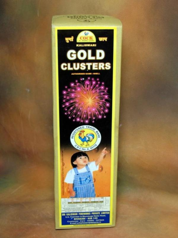 FNCY Gold Cluster Big 1 Pc Kaliswari