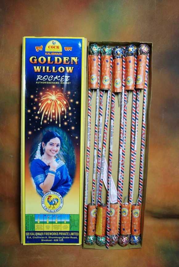 RKT Golden Willow Kaliswari