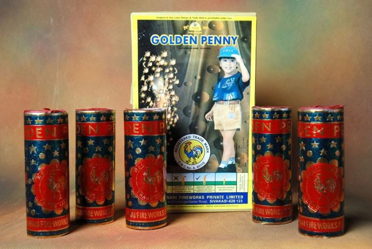 FP Fncy Golden Penny 5 Pc Kaliswari