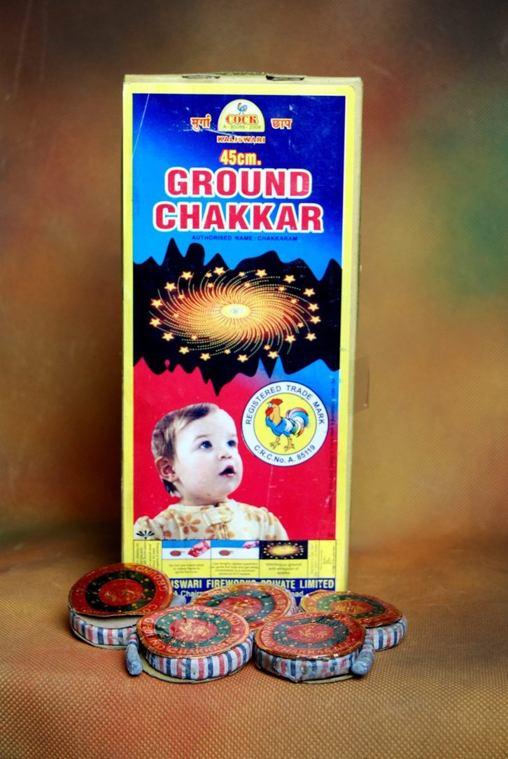 GC Special Kaliswari