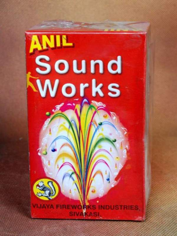 FNCY Sound Works Anil