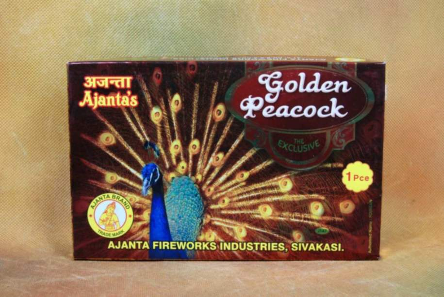 FNCY Golden Peacock 5 In 1 Golden 1 Pc