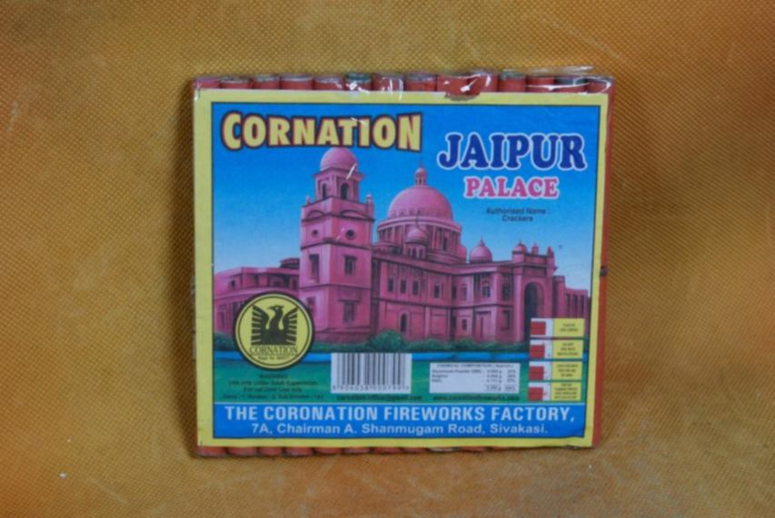 Patla 28 Deluxe Jaipur Palace Coronation