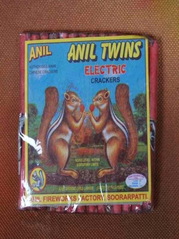 Giant 28 Anil