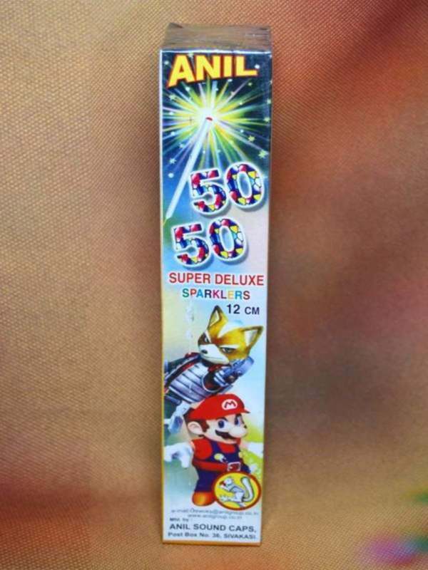 SPKL No.12 50-50 Anil 5