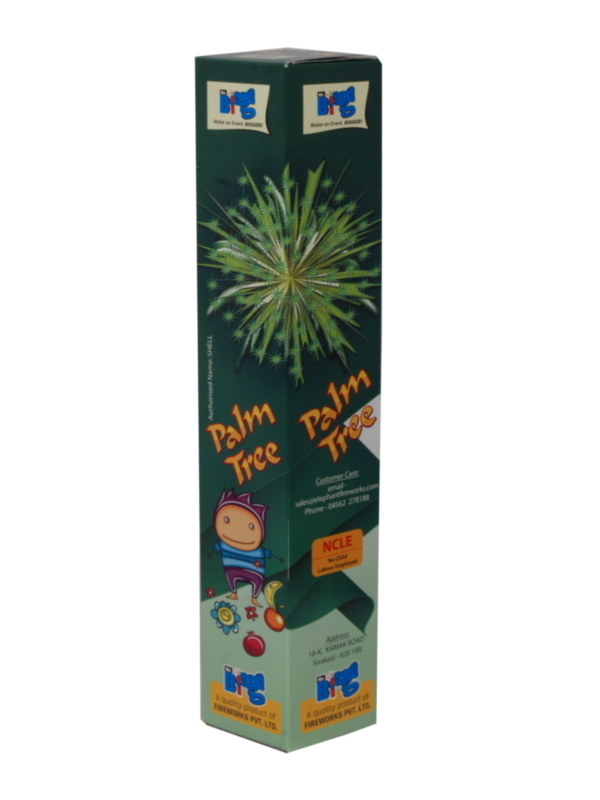 FNCY 2 Palm Tree 1 Pc Indian
