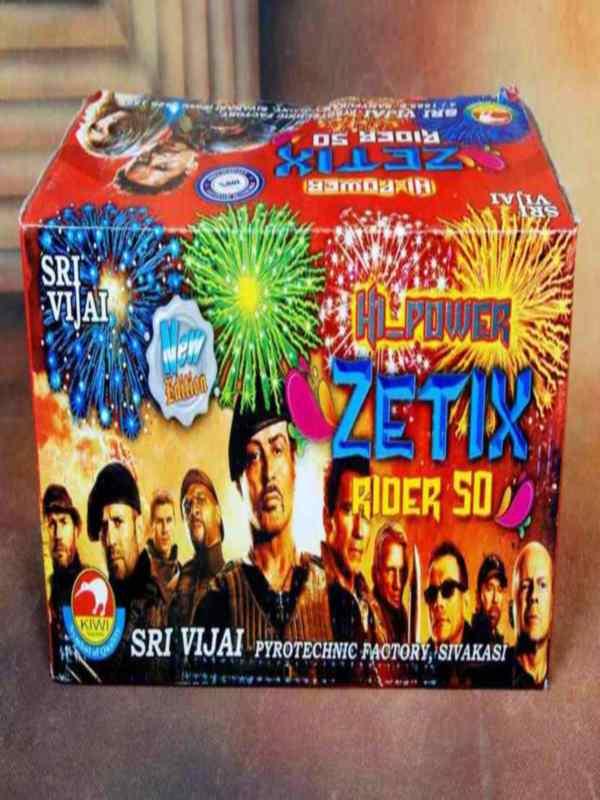 FSHOT 50 Jetix Rider Vijai