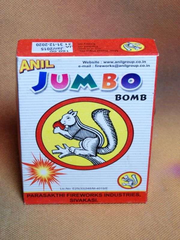 Atom Jumbo Bomb Anil