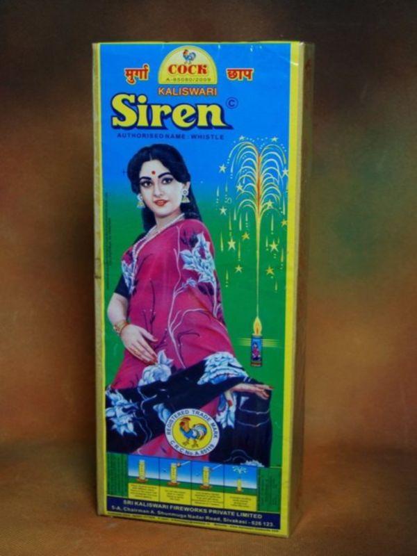 FNCY Siren Kaliswari`