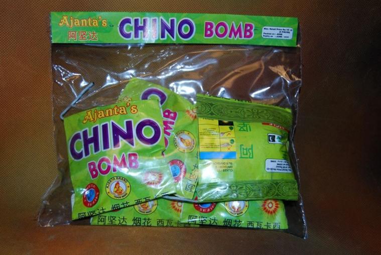 FNCY Chino Bomb Colour Ajanta