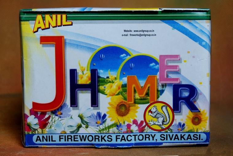 FSHOT Jhoomer Anil