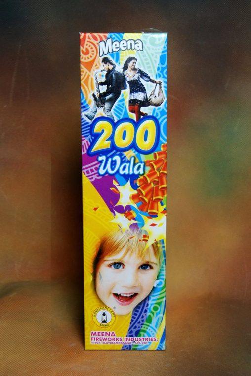 Garland 200 wala Meena