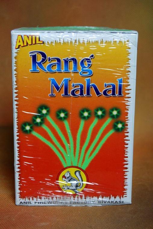 FSHOT Rang Mahal Anil 1 Pc