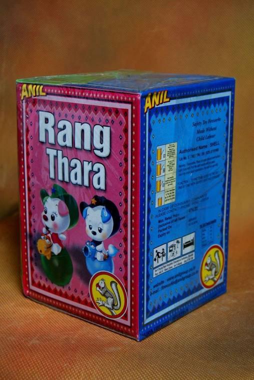FSHOT Rang Tara Anil