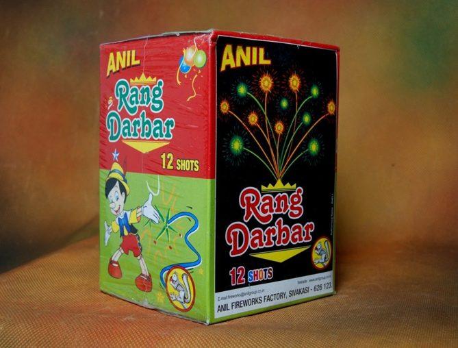 FSHOT Rang Darbar Anil