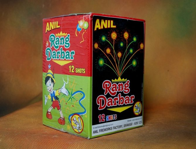 FSHOT Rang Darbar Anil 1 Pc