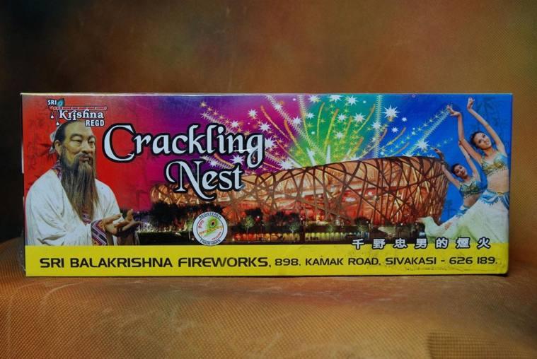 FSHOT 10 Crackling Nest Krishna