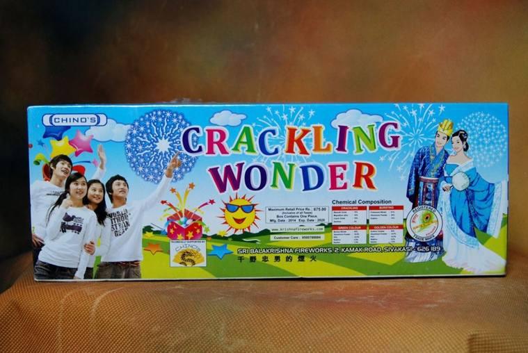 FSHOT 10 Crackling Wonder Krishna