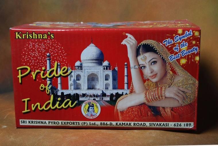 FSHOT 20 Pride Of India Krishna