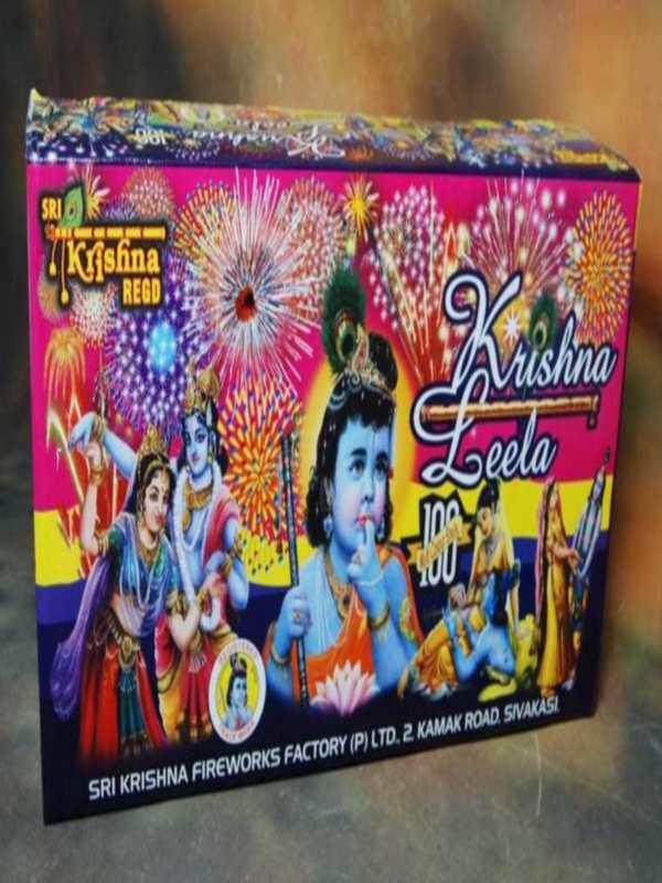FSHOT 100 Krishna Leela Krishna