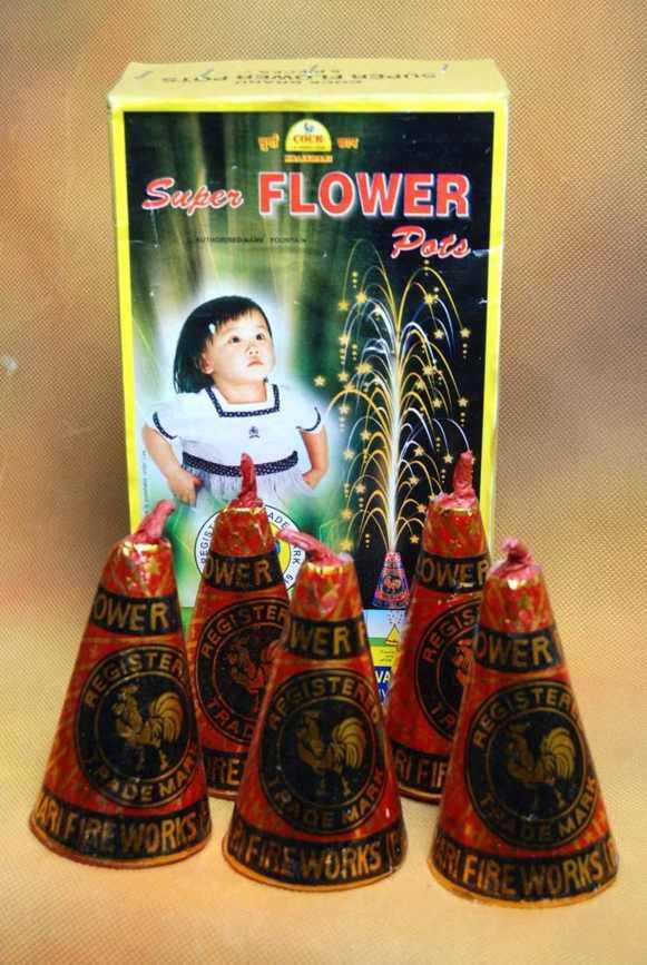 FP Super Size 5 Pc Kaliswari