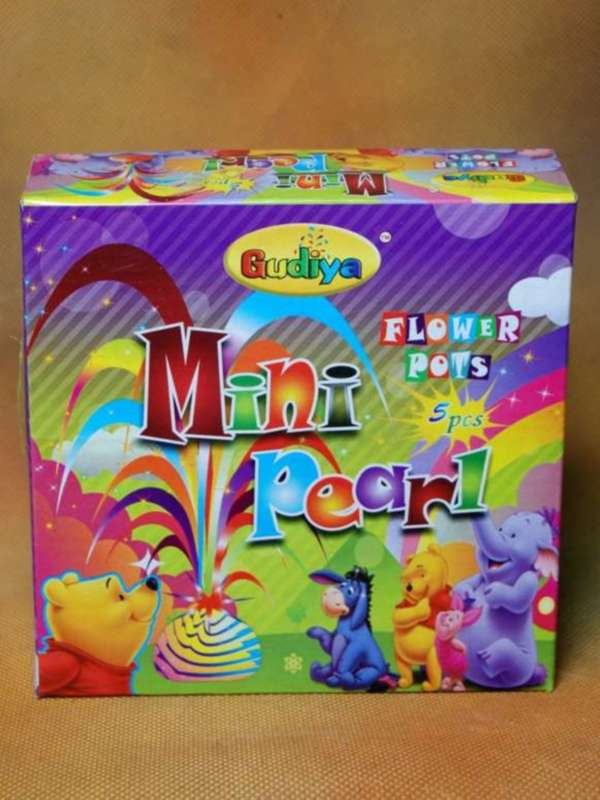 FP Best Mini Pearls 5 Pc