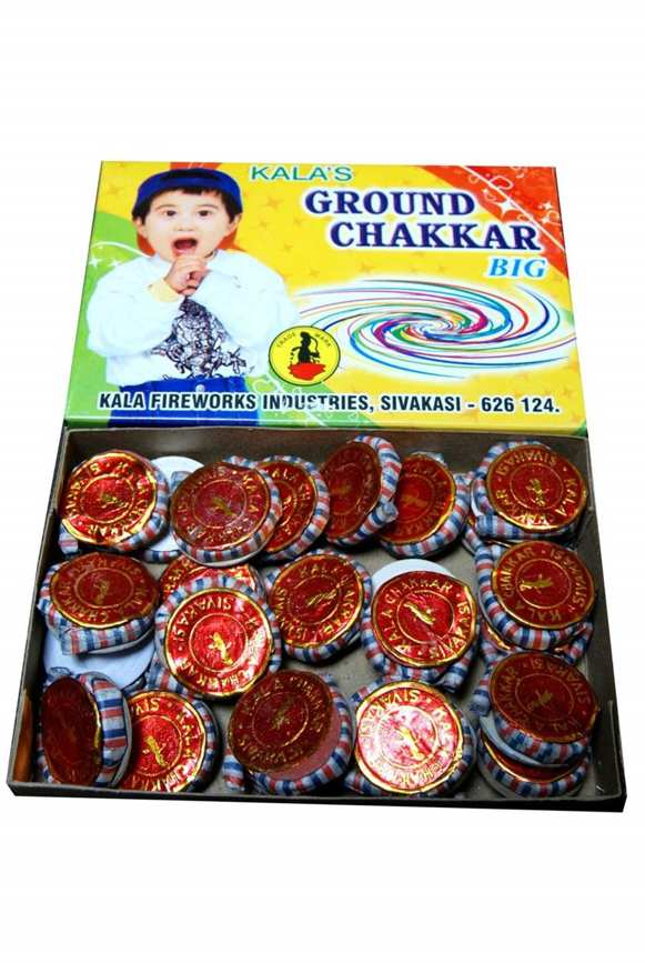 GC Big 25 Pc Raj
