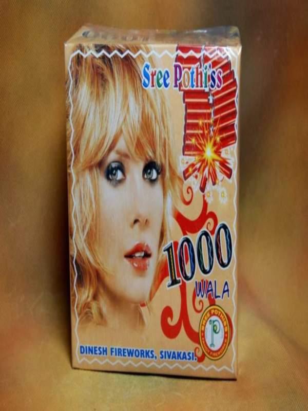 Garland 1000 Wala Pothi 1 Box