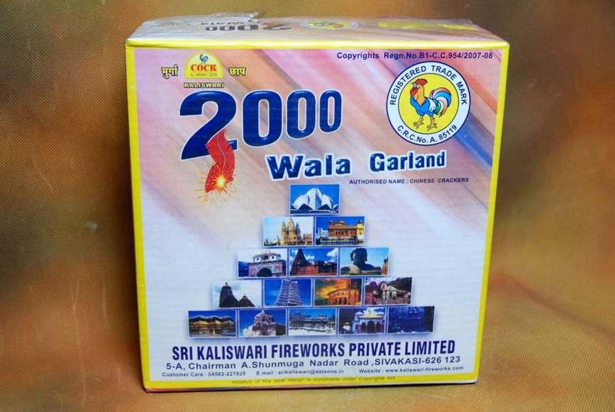 Garland 2000 Wala Kaliswari 1 Box
