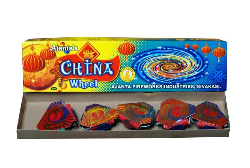 GC China Wheel Ajanta