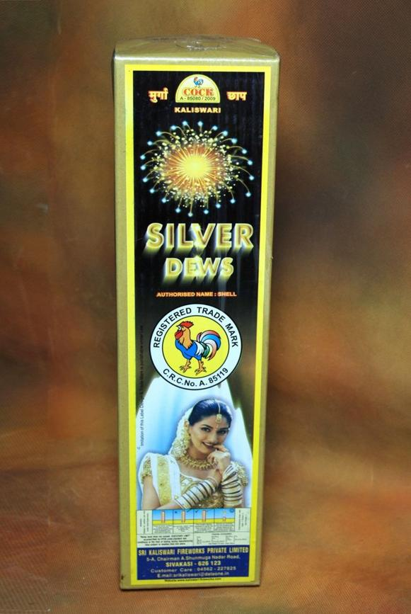 FNCY Silver Dews Big Kaliswari 1 Pc