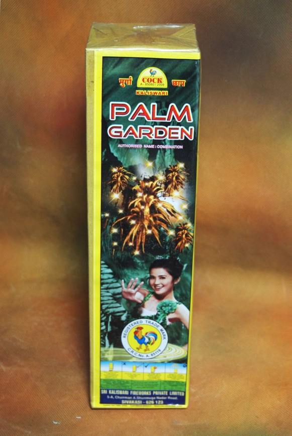 FNCY Palm Garden Kaliswari 1 Pc