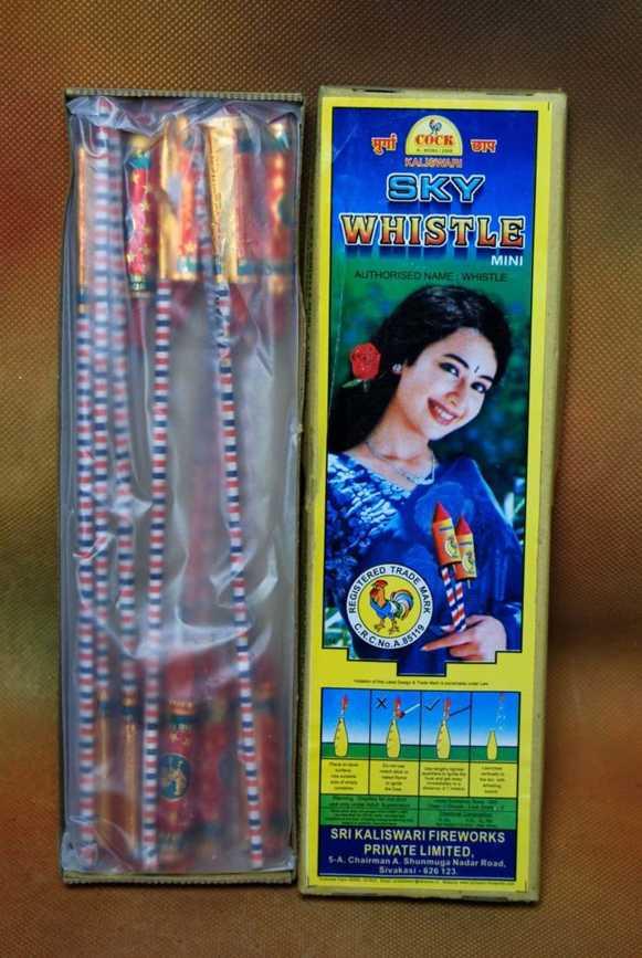 RKT Sky Whistle Mini Kaliswari