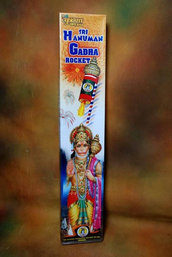 RKT Hanuman Gada Krishna