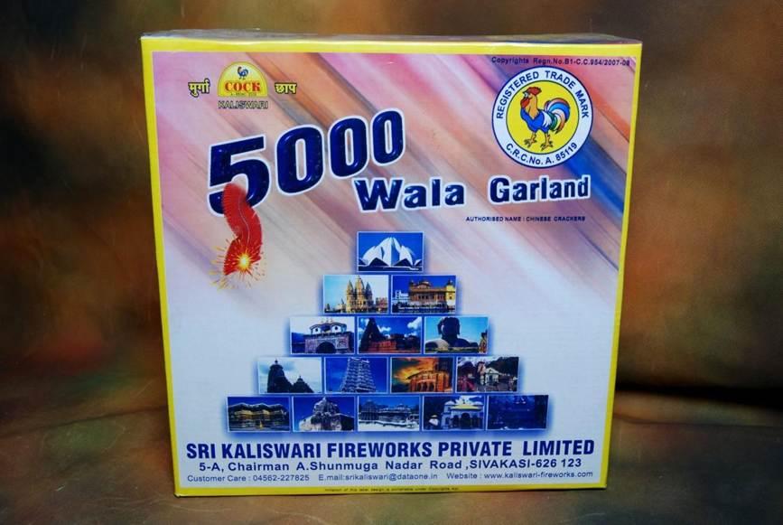 Garland 5000 Wala Kaliswari 1 Box
