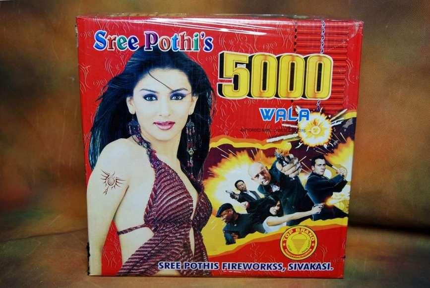 Garland 5000 Wala Pothi 1 Box