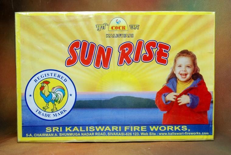 FNCY Sunrise Kaliswari