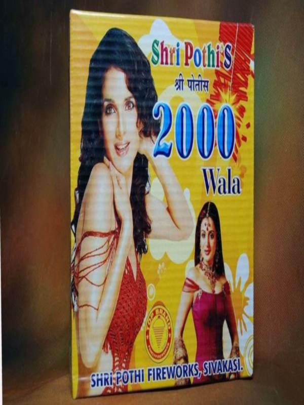 Garland 2000 Wala Pothi 1 Box