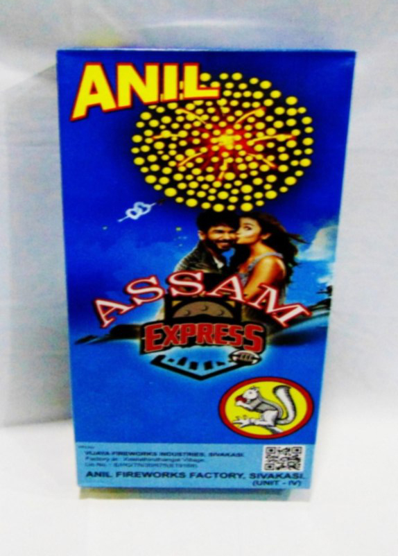 Fancy Assam Express Anil 3 Pc