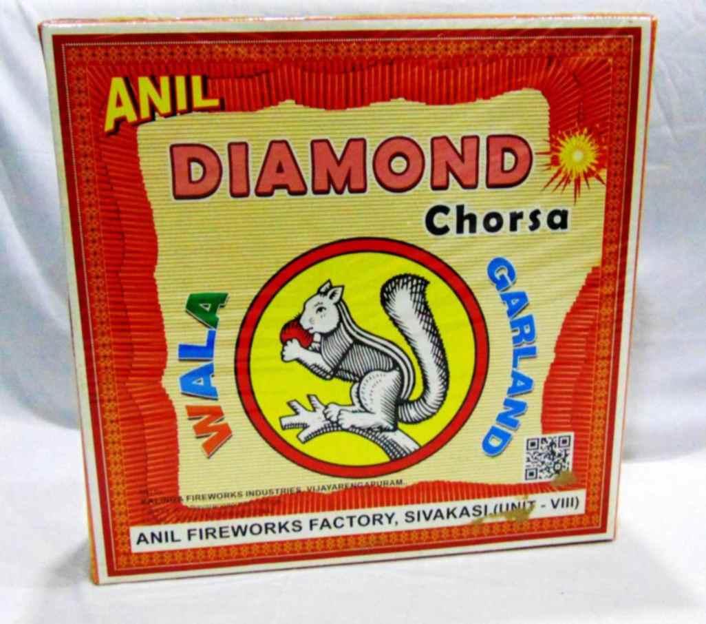 Garland 5 Diamond Anil 1 Box